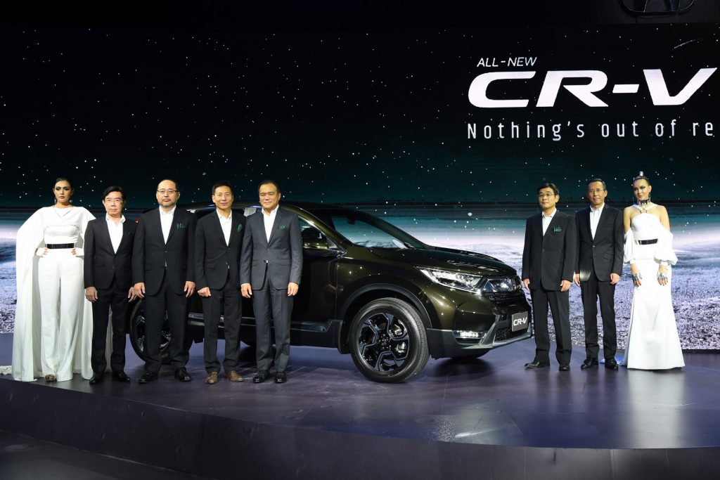 All New Honda CR-V main photos