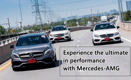 Experience the ultimate in performance with Mercedes-AMG