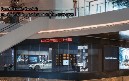 Porsche Studio Bangkok the first in Southeast Asia located at the ICON-SIAM