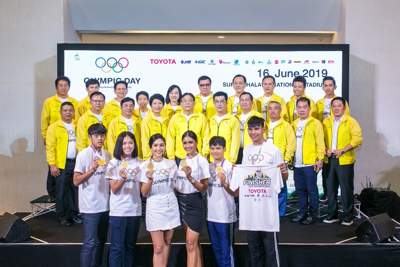 Olympic Day 23.5.19-123