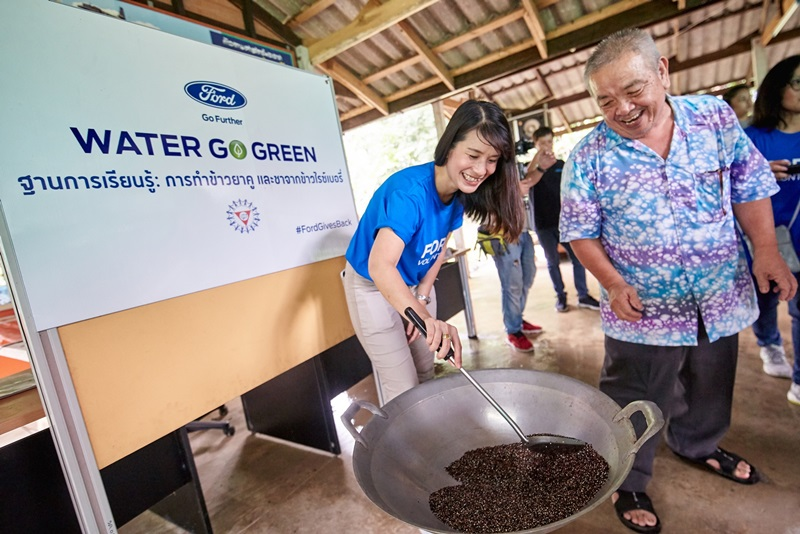 Water Go Green 2019 (8)